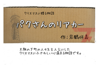 forkN用タイトルのコピー.jpg